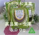 金銀花500g×1 (ウチダ和漢薬) 【スイカズラ・キンギンカ】