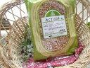 めぐすりの木(メグスリノキ・めぐすりのき)500g×3袋(日本産)(安心品質・ウチダ和漢薬)