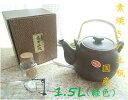 亀甲土瓶(きっこうどびん)【素焼きの土瓶 国産】1.5リットル(緑色)(高級耐熱)(ウチダ和漢薬)