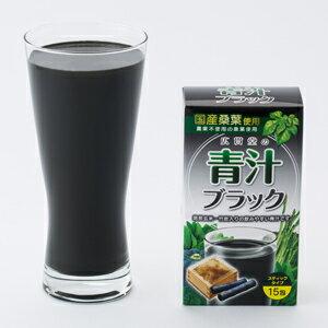 国産桑葉使用広貫堂の青汁ブラック(3g×15包入り)