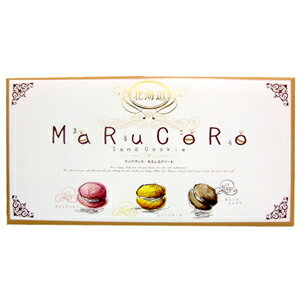 MaRuCoRo(まるころ)(9個入)