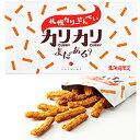 札幌カリーせんべい カリカリまだある?(18g×8袋)【YOSHIMI】