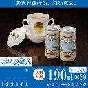 白い恋人 チョコレートドリンク(190ml)×30本/1ケースまとめ買い【石屋製菓】