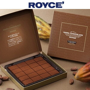 チョコレート マイルドカカオ