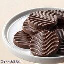 ロイズ ROYCE ピュアチョコレート[スイート&ミルク](...