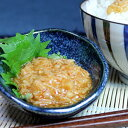 北海道きのこ王国 明太なめ茸(170g)明太子味 惣菜 キノコ ナメタケ