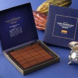 巧克力的原料处理,也是唯一一次飞行劳埃德酷※※[矿]罗伊斯[【バレンタイン/Valentine】生チョコレート[オーレ]【ROYCE】【RCP】【贈り物】]