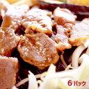小樽運河焼肉ロースジンギスカン