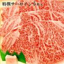 北海道から直送 びらとり和牛 くろべこ 特撰サーロインステーキ(200g×5)平取 ブランド和牛 北海道産 牛肉 産地直送