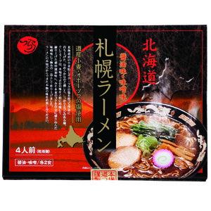 北海道 札幌ラーメン 醤油味・味噌味(4食入/各2食) 乾燥麺ご当地らーめん 北海道産小麦 オホーツクの塩 みなみかわ製麺