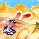 懐かしの給食クレープ合計21個セット(いちごクレープ・みかんクレープ・ブルーベリークレープ・チーズタルト)【RCP】【贈り物】【02P02jun13】