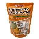 ショッピング生キャラメル donan 北海道メロンサイコロキャラメル 102g(平均2粒×9箱)富良野メロンパウダー 北海道土産 スイーツ お菓子 おやつ 道南食品