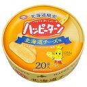 亀田製菓 北海道限定 ハッピーターン 北海道チーズ味 20袋入り