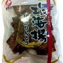 【オタル製菓】北海揚 黒かりんとう (80g)ポイント消化...