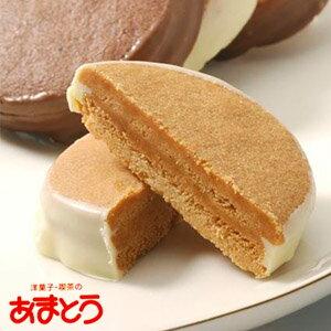 あまとうマロンコロン(4個入)小樽洋菓子店老舗クッキーサブレチョコレートご当地北海道