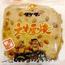 タケダ製菓 えぞ厚焼き(2枚入り)和菓子 煎餅 ピーナッツ ポイント消化