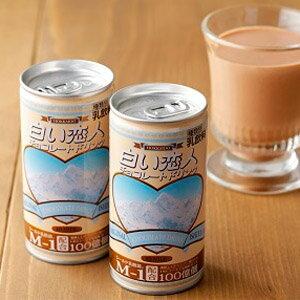 【石屋製菓】白い恋人 チョコレートドリンク(190ml)シールド乳酸菌M-1配合ISHIYA 単品