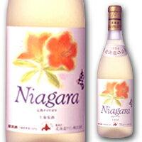 北海道ワイン ナイヤガラ 4990583381114 ナイアガラ