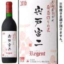 北海道ワイン 葡萄作りの匠 ...