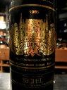 啤酒, 洋酒 - シャトー・パルメ[1985]