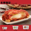 【冬季限定】熟成蔵キムチ3.7kg【RCP】