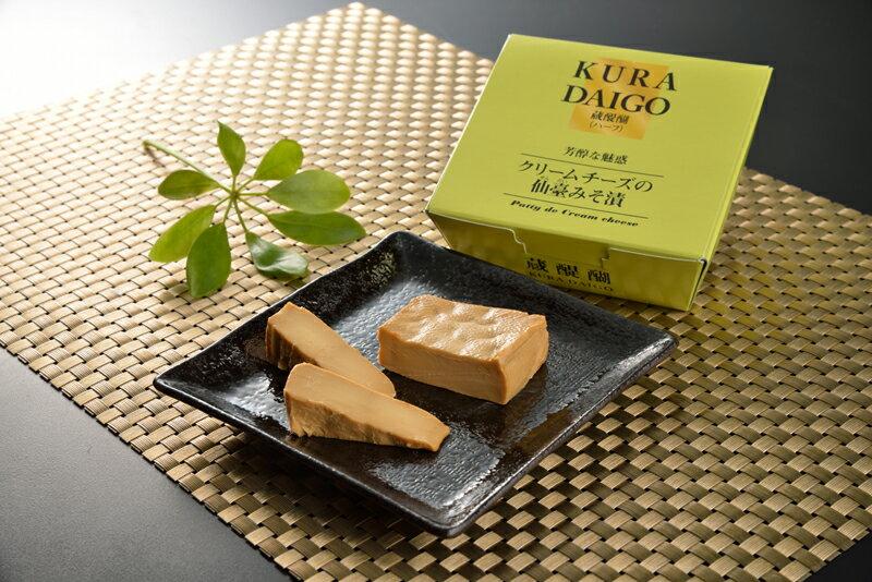 KURA-DAIGO クリームチーズの仙臺みそ漬【RCP】