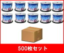 【レビューを書いて特価】 500枚(50Pack×10) VENUS DVD-R 16倍速 WIDEプリンタブル VR47-16X50PW