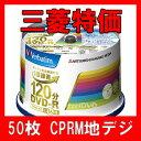 【楽天スーパーセール当店2倍】DVD-R CPRM 録画用 50枚 三菱化学 VHR12JP50V4【特価】[02P03Dec16]