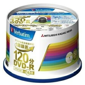 送料無料】100枚=50枚X2●三菱化学【CPRM対応DVD-R】16倍速ホワイトWIDEプリンタブル●地デジ等デジタル放送に●VHR12JP50V4【CPRM対応DVD-R】