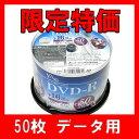 【新】 VENUS DVD-R 16倍速 50枚 WIDEプリンタブル VR47-16X50PW