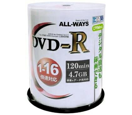 DVD-R CPRM 録画用 100枚セット ALL WAYS ACPR16X50PW【送料無料】