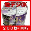 DVD-R CPRM 録画用 100枚X2=200枚 VENUS CV16X100PW【特価】[0824楽天カード分割]