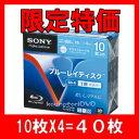 BD-R ブルーレイディスク CPRM 録画用 10枚X4=40枚 SONY 10BNR1VDPS4