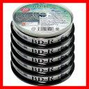 【6倍速】【レビューを書いて特価】50枚●VENUS【BD-R 6倍速】データ用録画用 両用●25GB CPRM対応 Blu-ray Disc(ブルーレイディスク)WIDEプリンタブル ブルーレイレコーダー用OK●VBD25-6X10PW5個又はVBD25-6X50PW【BD-R 50枚】