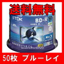 【レビューを書いて送料無料】50枚【BD-R】TDK 録画用●25GB CPRM対応 4倍速 Blu-ray Disc(ブルーレイディスク) WIDEプリンタブル ブルーレイレコーダー用OK●GBRV-25PWB50PF【BD-R 50枚】
