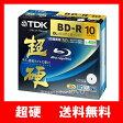 【マラソン35倍&楽天カード10倍】BD-R DL 50GB ブルーレイディスク CPRM 録画用 10枚 TDK 超硬 メール便発送