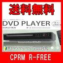 ZOX リージョンフリー cprm対応 デジタル音声出力可能●DS-DPC2211 ブラッorシルバー数量限定特価
