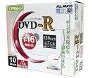 【特価】Pケース入10枚Pack●ALLWAYS【CPRM対応DVD-R】16倍速 ホワイトWIDEプリンタブル 地デジ対応●ACPR16X10SPW【CPRM対応DVD-R】