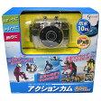 アクションカメラ アクションカム デジカメ ビデオカメラ 防水10m対応 G-ACAM-BK【送料無料】