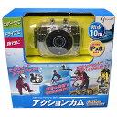 【店内全品ポイント2倍】アクションカメラ アクションカム デジカメ ビデオカメラ 防水10m対応 G-ACAM-BK【送料無料】
