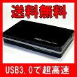 USB3.0 カード リーダー ライター 黒 SDカードリーダー メール便可 【メール便送料無料】