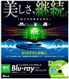【メール便送料無料】シグマAPOBlu-rayレンズクリーニングセット(乾式タイプ/LCBL01D)日頃のお手入れでトラブルを防止します!!DVD/Blu-rayレコーダーやPS3/XBOX360等のゲーム機にも対応 レンズクリーナー
