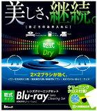 �ڥ��������̵���ۥ�����APOBlu-ray�����˥��åȡʴ���������/LCBL01D����Τ�������ǥȥ�֥���ɻߤ��ޤ�!!DVD/Blu-ray�쥳��������PS3/XBOX360��Υ����ൡ�ˤ��б��������ʡ�