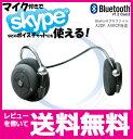 【レビューを書いて送料無料】Bluetoothワイヤレスヘッドホン DT909S(ブルートゥース)●