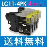 �֥饶�� ���� �������ȥ�å� �ߴ����� �ץ������ LC11-4PK 4���ڥ��������̵����