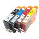 互換インク hp インクカートリッジ HP178 4色セット HP178xl icチップ付 CR281AA プリンターインク 【メール便送料無料】[0824楽天...