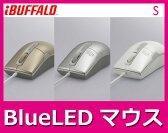 有線BlueLEDマウス SサイズBSMBU04SSG シャイニーゴールドBSMBU04SSV シルバー/BSMBU04SWH ホワイト手の小さい人にお勧めのSサイズモデル【特価】