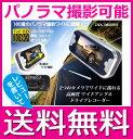 ドライブレコーダー ZSDL1080DR10 動体検知 高画質 180度パノラマ撮影が可能 【送料無料】