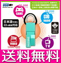インターネットTV Mega Cloud Link メガクラウドリンク ラジオ【メール便送料無料】