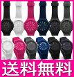 スマートウォッチ コジトポップ 腕時計 android iphone 防水 スマホ【送料無料】